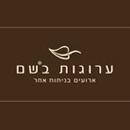 arugot_logo1