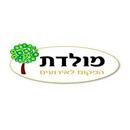 moledet_logo